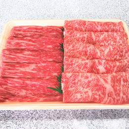 【ネット限定】稲葉牛しゃぶしゃぶ2種(ロース・モモ)食べ比べ 600g