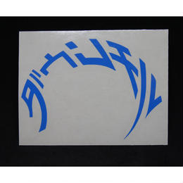 DOWNCHILL sticker blue