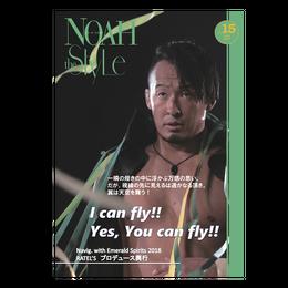 プロレスリング・ノア ツアーパンフレットvol.15