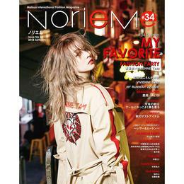 【NorieM magazine#34】2018,07,10発売