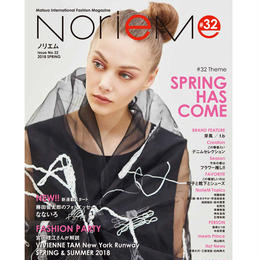 【NorieM magazine#32】2018,01,23発売