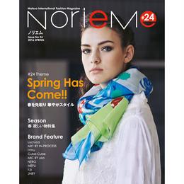 【NorieM magazine#24】2016,01,25発売