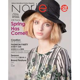 【NorieM magazine#28】2017,02,01発売