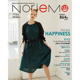 【NorieM magazine#33】2018,04,25発売 2018年4月19日12:00より予約受付スタート!!