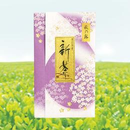 初摘み新茶「萩の露」