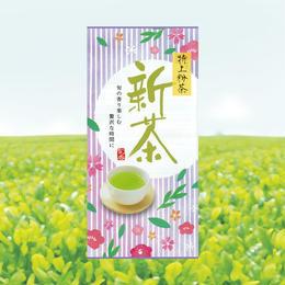 初摘み新茶「特上粉茶」