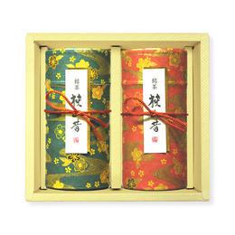 煎茶進物「狭山昔」2本