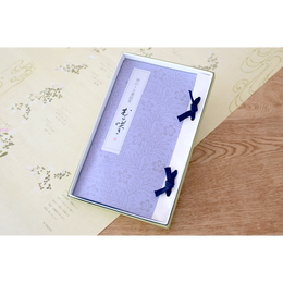狭山万葉銘茶「むら咲き 和装本1冊」