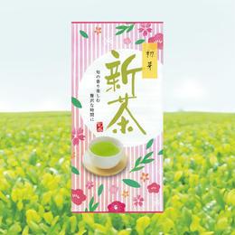 初摘み新茶「初芽」
