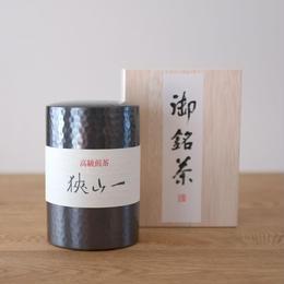 煎茶進物「狭山一」1缶