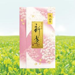 初摘み新茶「狭山昔」