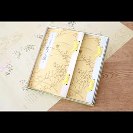 狭山万葉銘茶「むさし道 和装本2冊」