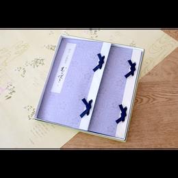 狭山万葉銘茶「むら咲き 和装本2冊」