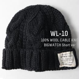 WL-10 (Short Ver)ウール100% ケーブルニットワッチ BIGWATCH  ブラック