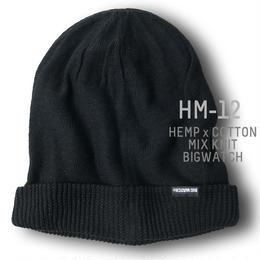 HM-12  ロングヘンプMIXBIGWATCH    ブラック/グレージュ