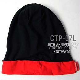 CTP-07L   10周年記念限定ストレッチコットンリバーシブルBIGWATCH ブラック/レッド 【期間限定送料無料】