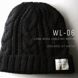 WL-06 ウール100% ロングケーブルニットワッチ BIGWATCH ブラック