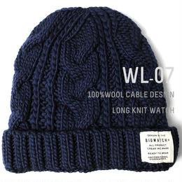 WL-07 ウール100% ロングケーブルニットワッチ BIGWATCH ネイビー