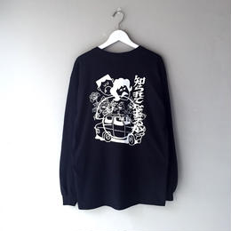 Dunno / A.m.n LS tee (black)