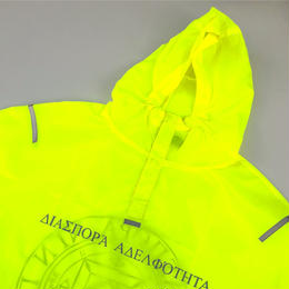 Diaspora skateboards /Magic Circle Packable Poncho (Yellow)