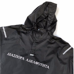 Diaspora skateboards /Magic Circle Packable Poncho (Black)