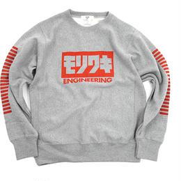 OKINAWAMADE™xMORIWAKI ENGINEERINGヘビーウェイトスウェット(グレー)