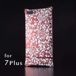 iPhone 7Plus アルミ削り出しケース【アラベスク 】RED 竹下さんmodel【送料無料 税込】