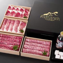 鹿児島黒毛和牛 豪華四段すき焼きセット