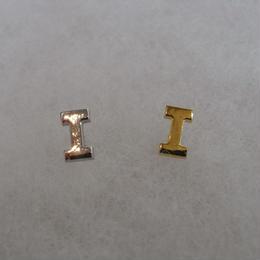 アルファベット ピアス I