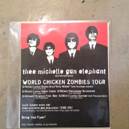TMGE WORLD CHIKEN ZOMBIES TOUR FLYER