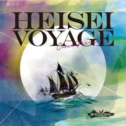 Mini Album『HEISEI VOYAGE』