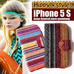 iphone5SE アイフォンケースモン族iphoneケース !コットン素材エスニック柄ヒッピー大絶賛!ハードケースとシリコンケース!手帳型の横開き個性的でおしゃれなスマホ iphone5S