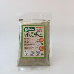 菌ちゃん元気っ粉 1袋60g
