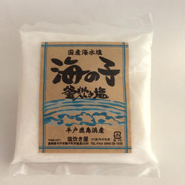 海の子( 釜炊き) 長崎県平戸市産 300g