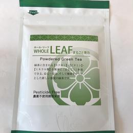 まるごと茶力 粉末緑茶