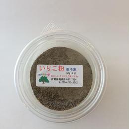 いりこ粉 50g