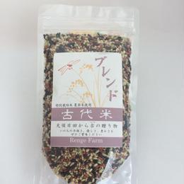 古代米 大分・日田 無農薬栽培 赤・黒・緑米ミックス 300g