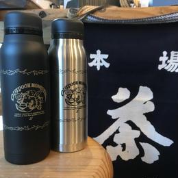★セール★Rivers × 大島園 × LOCK FLASKER ステンレスボトル420