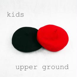 ベレー帽 kids