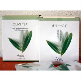 オリーブ茶 40g(2g x 20包 化粧箱) (日本産)
