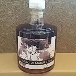 TOKAJI アップルヴィネガー 250ml (ハンガリー産)化粧箱入り