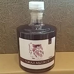 TOKAJI 貴腐ワインヴィネガー 250ml (ハンガリー産)化粧箱入り