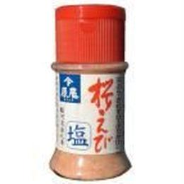 桜えび塩 30g (日本産)