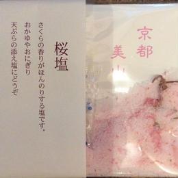桜塩 15g (日本産)