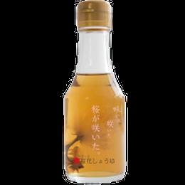 桜花しょうゆ 150ml (日本産)