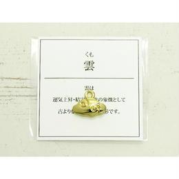 【Holy Charm】縁起物チャーム 雲 ゴールド リーフレット付き∫2526256∫2