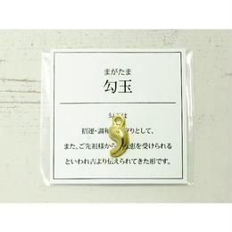 【Holy Charm】縁起物チャーム 勾玉 ゴールド リーフレット付き∫2526287∫2