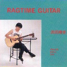 ラグタイム・ギター