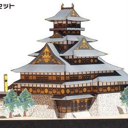 ペーパークラフト日本の名城シリーズ1/300 大坂城<新復元案>