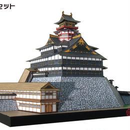 ペーパークラフト日本の名城シリーズ1/300 安土城 <新復元案>